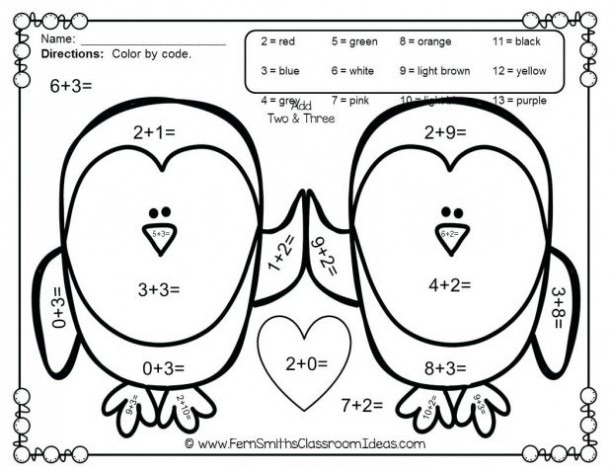 Valentine S Day Addition Coloring Pages