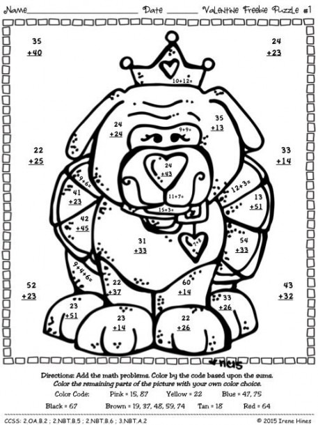 Valentine S Day Math Coloring Pages